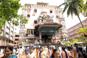Amritapuri Ashram