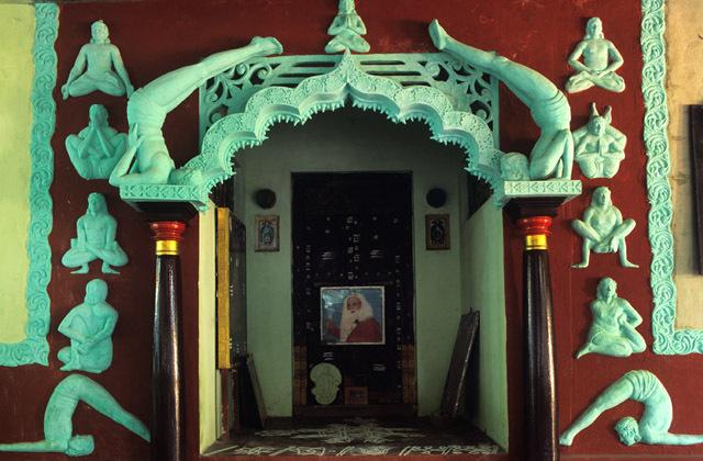 ICYER ashram, Pondicherry, entrance
